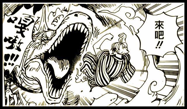 海賊王945話圖片分析:尾田又欺負山治,讓他看到索隆和日和的甜蜜表現