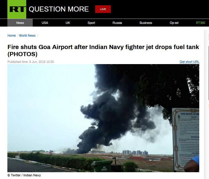 印度战机油箱掉落怎么回事? 印度战机油箱掉落现场照片曝光