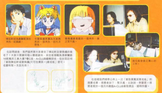 陈廷轩成为多部动漫作品配音。