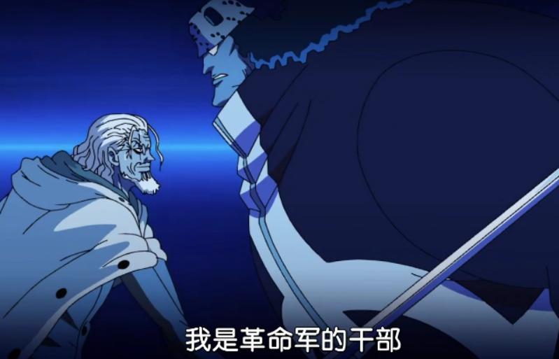 海賊王888話:熊君悲慘往事已然揭曉,草帽一伙欠他3份恩情