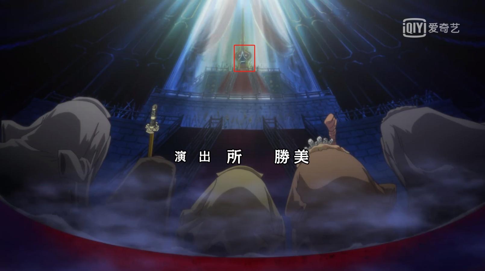 海賊王動畫889集:五老星在給誰下跪?此人活了幾百年是最大BOSS
