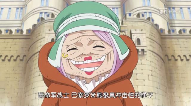 海賊王動畫888集波尼登場!3個小細節,預示她是革命軍臥底