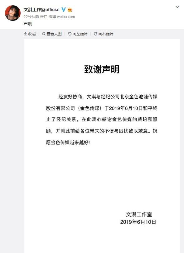 """联邦快递致歉:华为手机是""""错误地退回""""给发件人"""