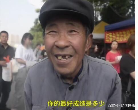 72岁老人19次高考怎么回事?第20次是否还会继续老人哽咽了…