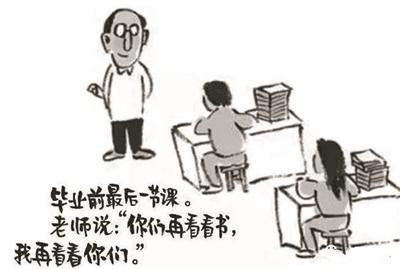 高考漫画原型老师什么梗 高考漫画原型老师现在还在工作么?