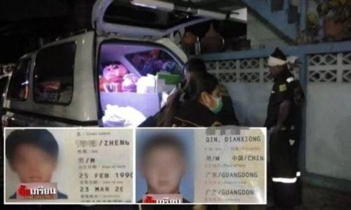 男子泰国酒店身亡具体什么情况?两中国男子为什么在泰国酒店身亡