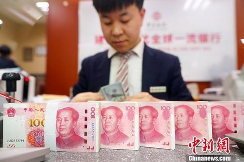 外匯局:截至5月末中國外匯儲備31010億美元