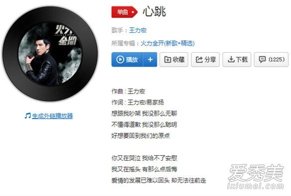 十大ktv必点歌曲排行榜 ktv点唱率最高的十首歌榜单公布