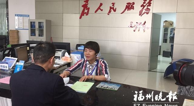 福州市人大代表王艳:深耕环保事业 守护绿水青山