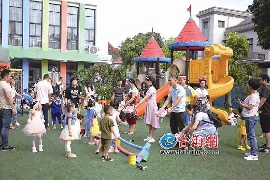 招1055名幼儿 芗城公办幼儿园招生细则出炉