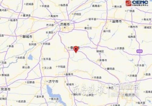 泰安地震怎么回事?泰安在哪里的地震几级严重吗哪些地方有震感