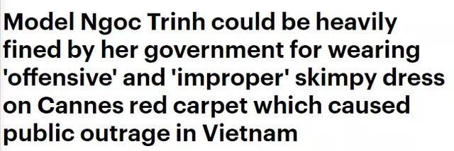 越南模特或面临巨额罚款什么情况?Ngoc Trinh陈氏玉贞着装不当引争议