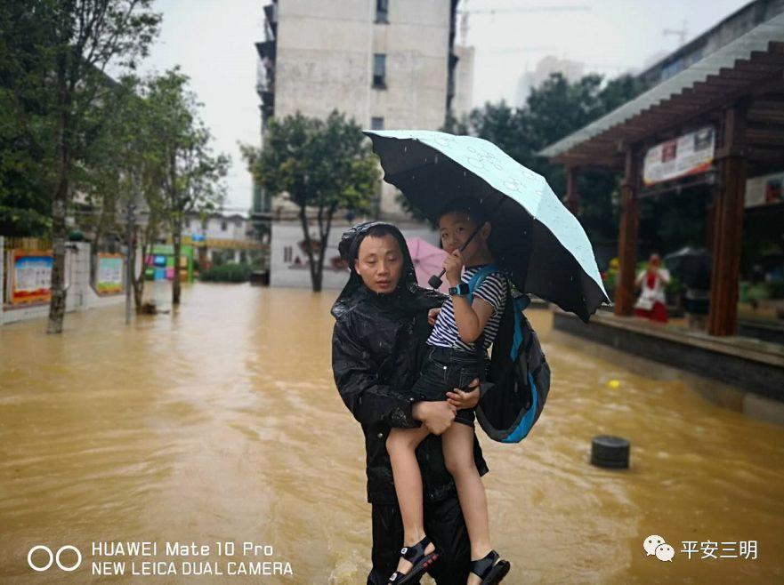 洪水无情人有情!三明这一幕幕齐心抗灾的场面令人动容!