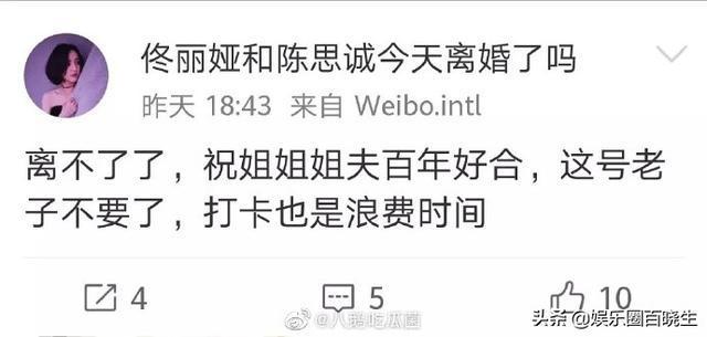 佟丽娅新剧角色人设为什么被吐槽?挑战新戏路却陷脱粉魔咒(2)