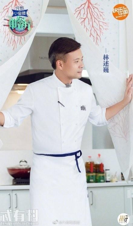 中餐厅3常驻嘉宾分别都有谁 林述巍是谁个人资料照片