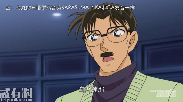 名侦探柯南黑衣组织大boss第几集揭晓 黑衣组织大boss竟然是他!