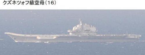 辽宁舰出宫古海峡详细情况 辽宁舰出宫古海峡目的是什么