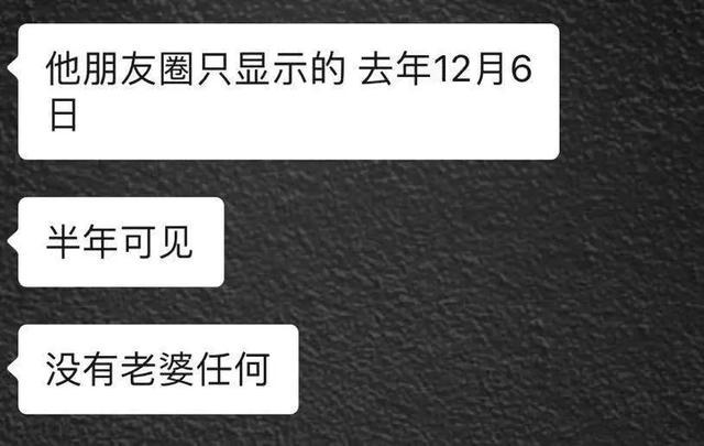 曹云金发声与唐菀和平离婚 女儿共同抚养,并曝光朋友圈内容
