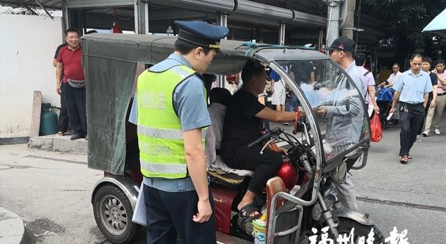 福州四城区开展专项整治 严查残疾人代步车非法营运