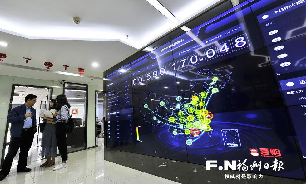 福州台江:聚焦数字经济发展 优化提升营商环境
