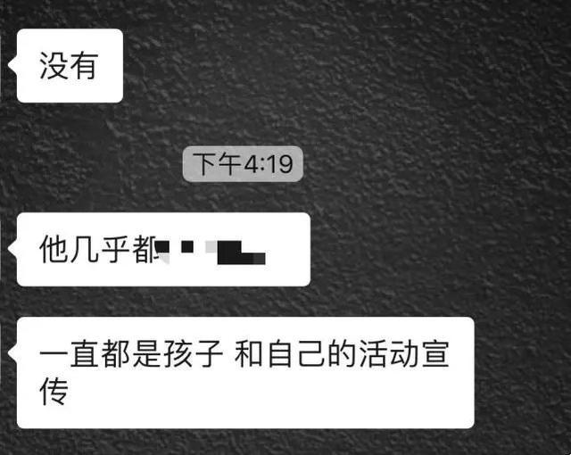 曹云金离婚当日疑似和唐菀吃散伙饭心情好,朋友圈半年都不晒老婆