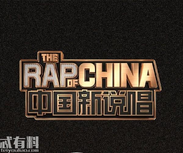 中国新说唱2019什么时候播?导师都有谁原班人马回归是真的吗?