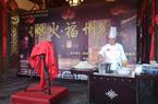 大人在�@修��型人文纪录片《烟火・福州》开机 讲述闽菜文化