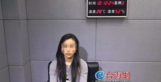 厦门翔安一男子恋上美女网友被骗近10万