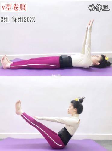 日本瘦腰锻炼法:瘦肚子5个动作15天逆袭小蛮腰