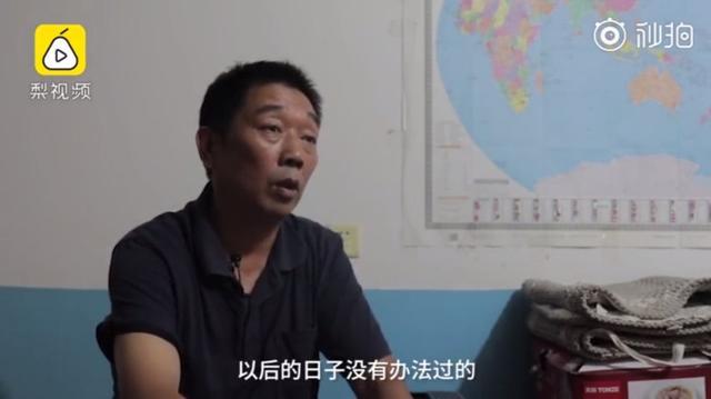 章莹颖案最新消息:被告承认杀章莹颖 嫌犯克里斯滕森作案细节曝光(4)