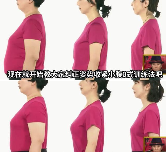 日本瘦腰锻炼法真的假的?日本疯传瘦腰大法亲测有效附减肥步骤