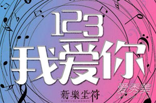 2019金曲排行_2019流行金曲排行榜 伍克文星光闪烁闪耀盛典