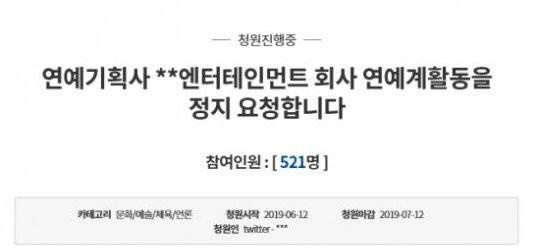 韩网友要求停止YG艺人活动什么情况?韩网友为什么要求停止YG艺人活动