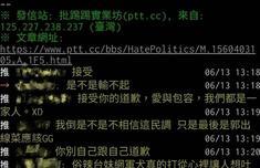 """蔡英文初选胜出 却引得""""韩黑""""向""""韩粉""""道歉"""