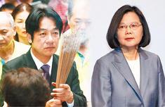 绿营2020初选蔡英文出线 国民党:比?#30331;?#24503;好打