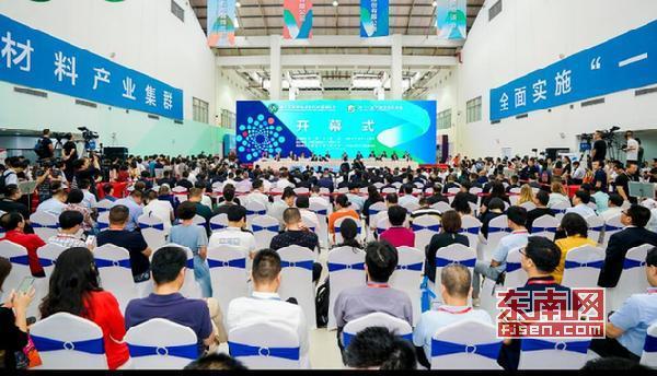 """第十屆海峽兩岸""""電博會""""開幕 對接項目吸金629.4億"""