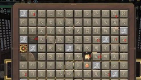 剑网3指尖江湖稻香村密室在什么地方 稻香村密室进入方法