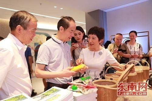 松溪版画和旅游产品推介会在榕举办