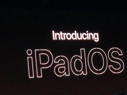 苹果发布会iPad有了独立的系统五大看点 苹果手机也有了暗黑模式?