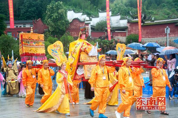 第十一屆海峽論壇·陳靖姑文化旅游節在古田開幕