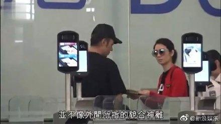 张丹峰一家美国度假照片曝光 张丹峰风波后一家人为什么跑美国度假