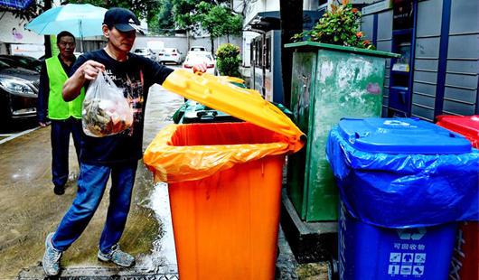 福州市五城区全面推行生活垃圾分类