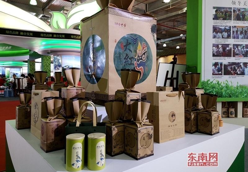 海峡(漳州)茶会现场:新展区 新特色 好产品(组图)