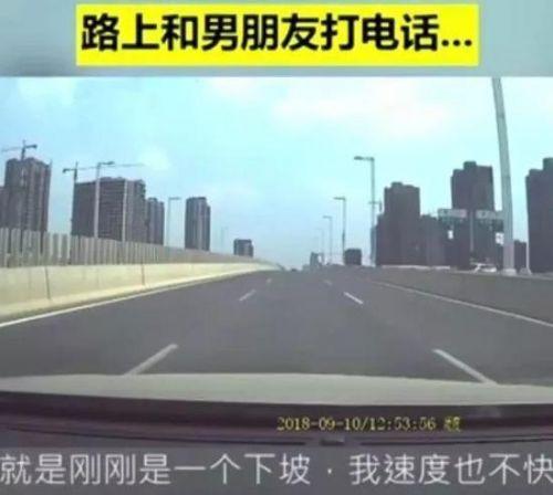 司机被追尾后离开怎么回事?女司机被追尾后为什么离开事件始末
