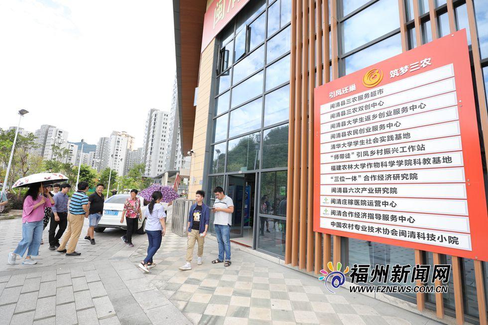 福州市新媒体和市音乐家协会代表闽清行考察活动启动