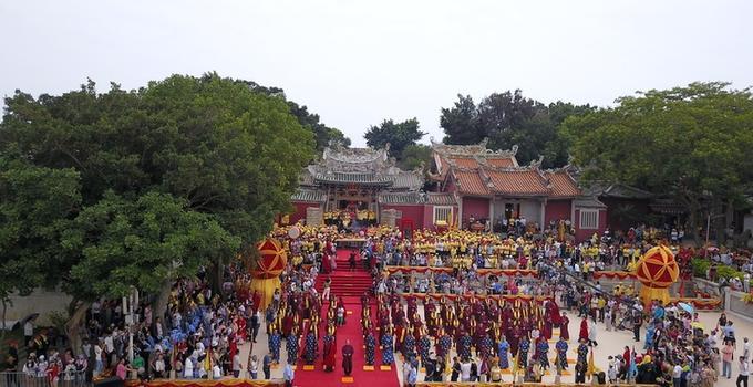 第二十八届海峡两岸(福建东山)关帝文化旅游节开幕