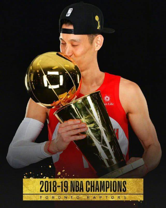 猛龙冠军定妆照 小卡拿职业生涯第二座总决赛MVP奖杯
