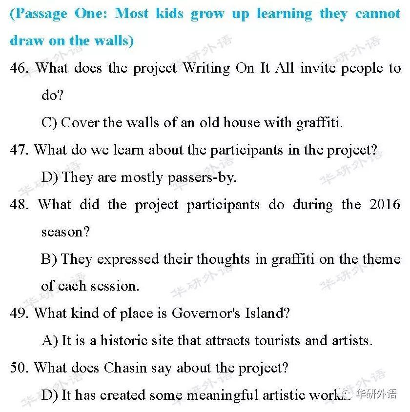 2019年6月英语四级答案 2019年6月英语四级答案试卷题目答案