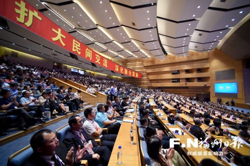 第十一屆海峽論壇在廈門舉行 汪洋出席并致辭