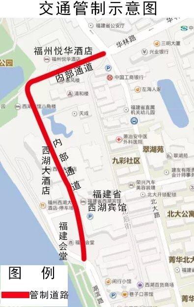 """""""6·18""""期間,福州這些道路將實行臨時交通管制!"""